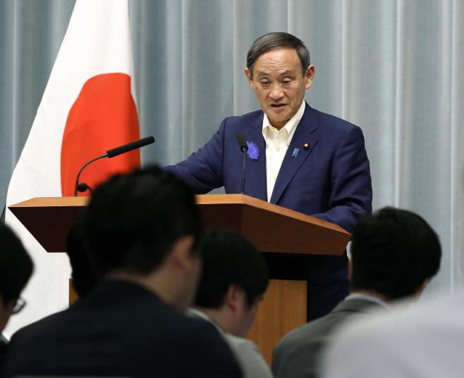 Japan South Korea Trade <YONHAP NO-2605> (AP)