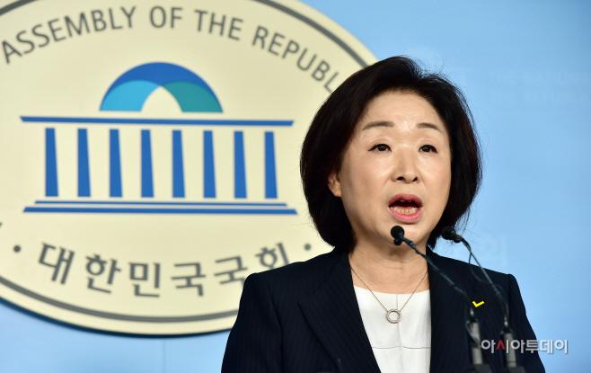 [포토] 심상정 '정의당 대표 출마 선언'