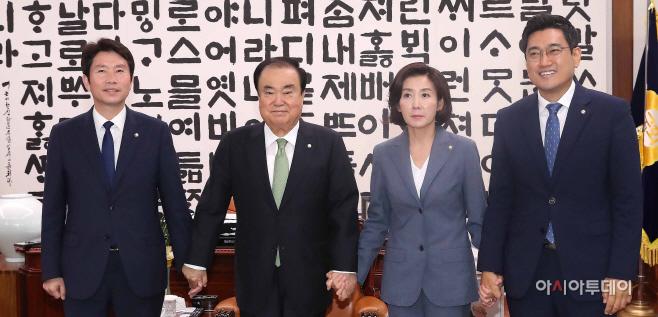 [포토] 손잡은 문희상 국회의장과 여야 3당 원내대표