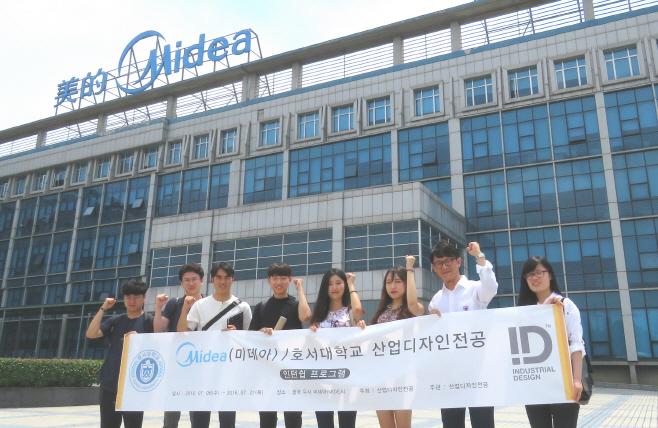 중국 미데아사와 인턴쉽