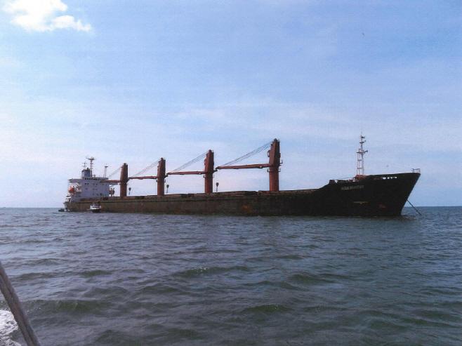 미국, 북한 석탄운송 화물선 압류