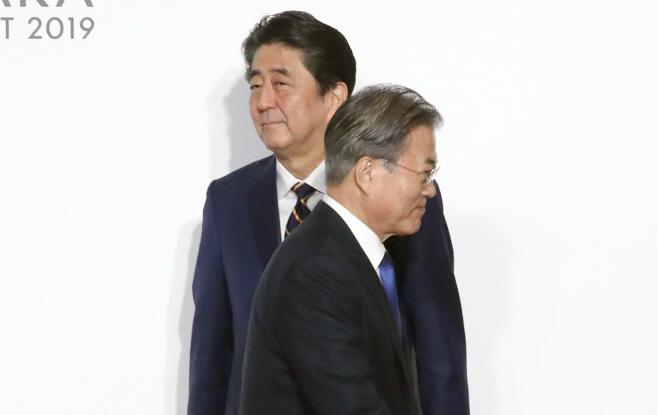 G20서 만난 한-일정상