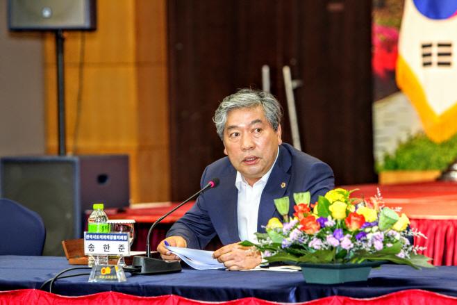 송한준 의장, 전국시도의회의장협의회 6차 임시회 참석