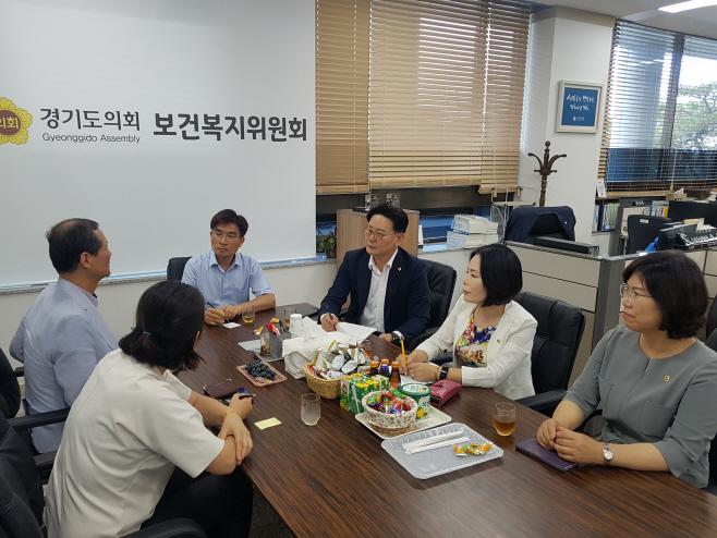 복지위 경기도시각장애인협회와 간담회 개최