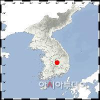 경북 상주 남서쪽 11km 지역서 규모 2.0 지진
