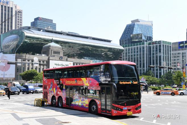서울시티투어버스