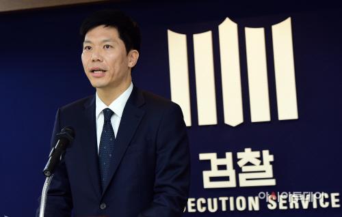 [포토] 검찰, 가습기살균제 피해 사건 2차 수사결과 발표
