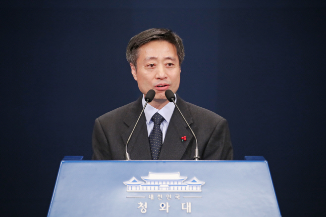 새로 청와대 입성하는 윤도한 국민소통수석
