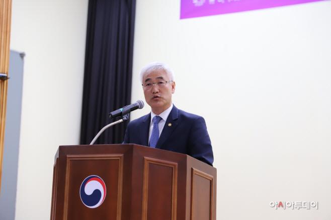 국가기상위성센터 10주년 기념식1