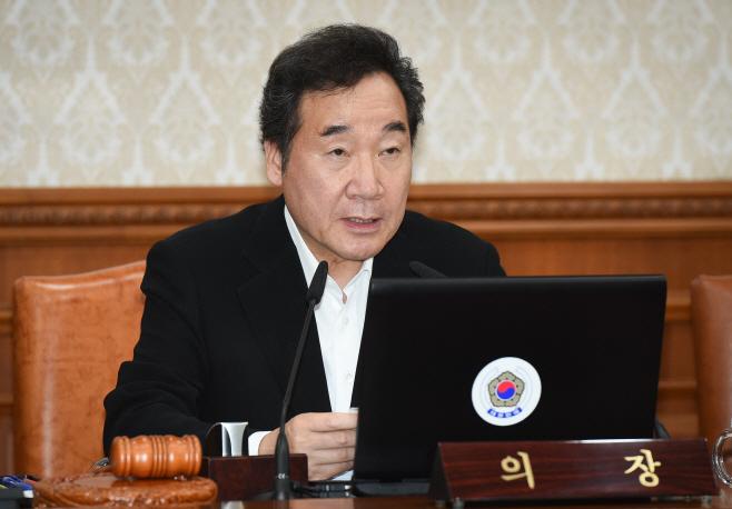 [포토]임시 국무회의서 발언하는 이낙연 총리