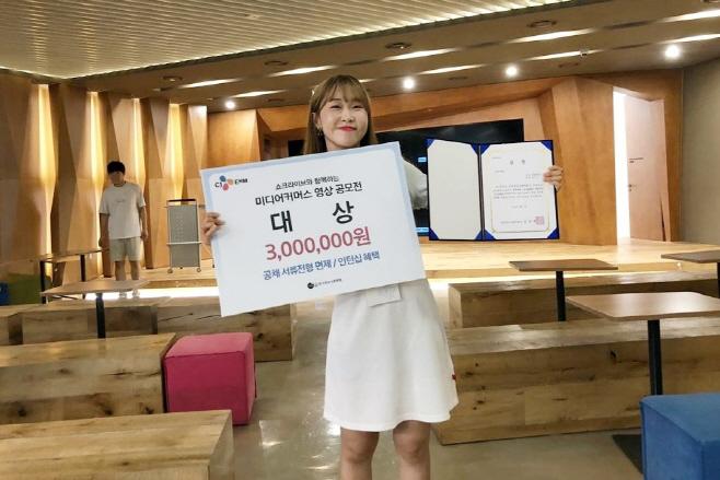 [사진] 삼육대 홍선아 학생