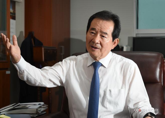 정세균 전 국회의장 인터뷰10