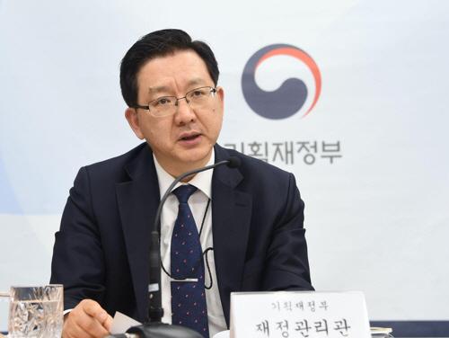 이승철 기획재정부 재정관리관