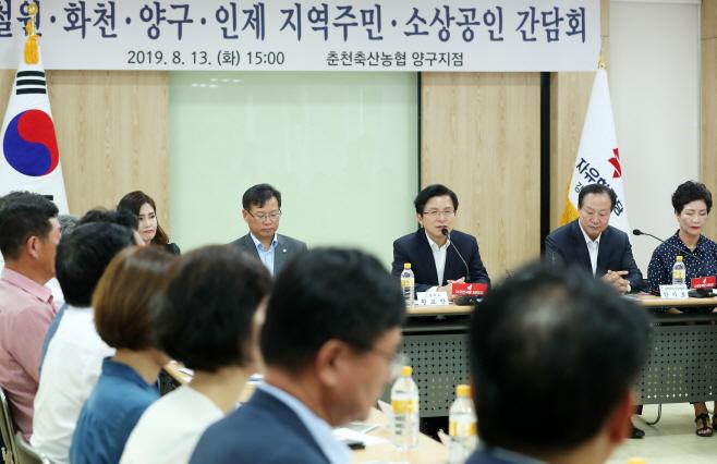 강원 소상공인 간담회 참석한 황 대표
