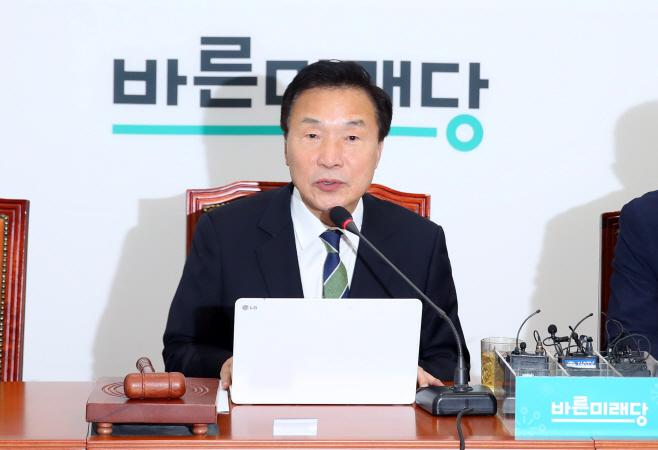 발언하는 손학규 대표