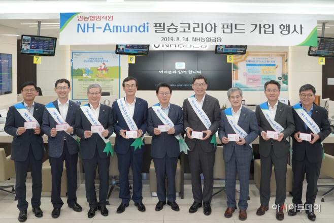 (20190814)(보도자료) NH농협금융 김광수 회장,