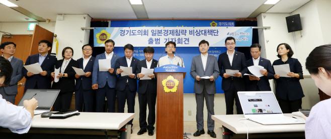 경기도의회 비상대책단 출범