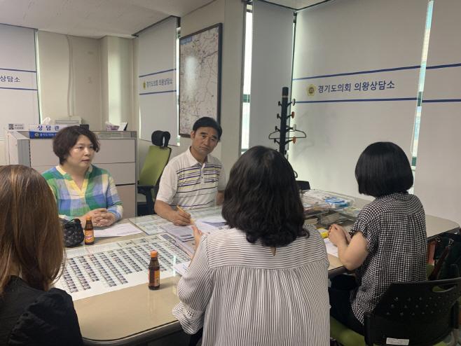 장태환 학교 교육행정 지원을 위한 간담회 개최