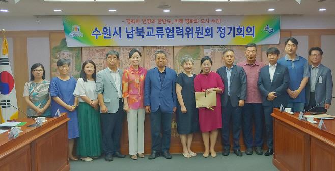 '2020 남북교류협력