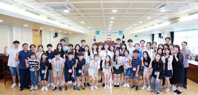 3대 아산시 어린이·청소년의회 단체사진
