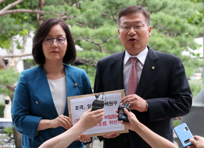 정점식·김현아 의원, 고발장 제출