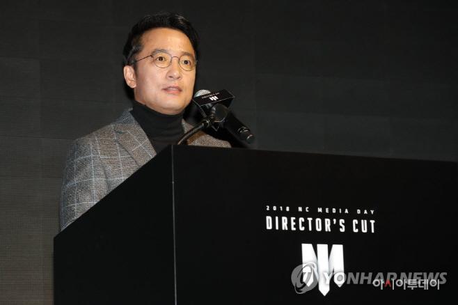 김택진 엔씨 대표