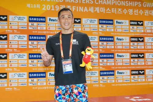 광주수영대회
