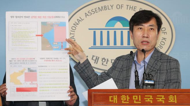 국방부 기밀 유출 관련 기자회견하는 하태경<YONHAP NO-1000>
