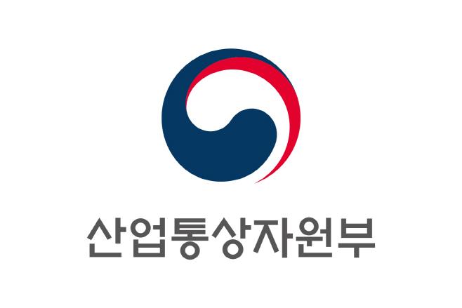 산업통상자원부_국_상하