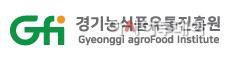 농식품유통진흥원