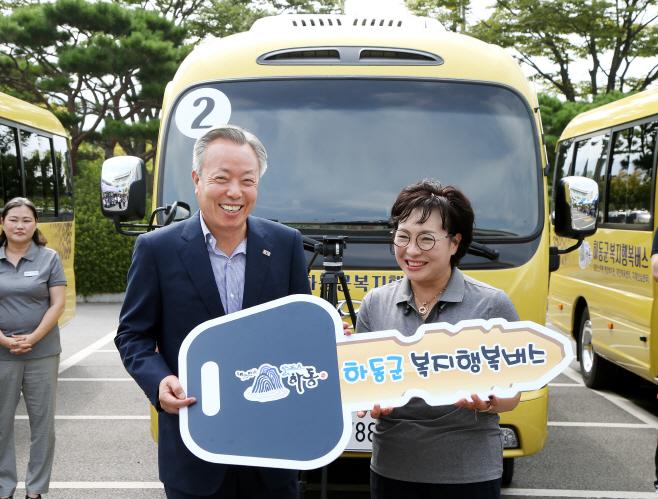 하동 복지행복버스 시승식