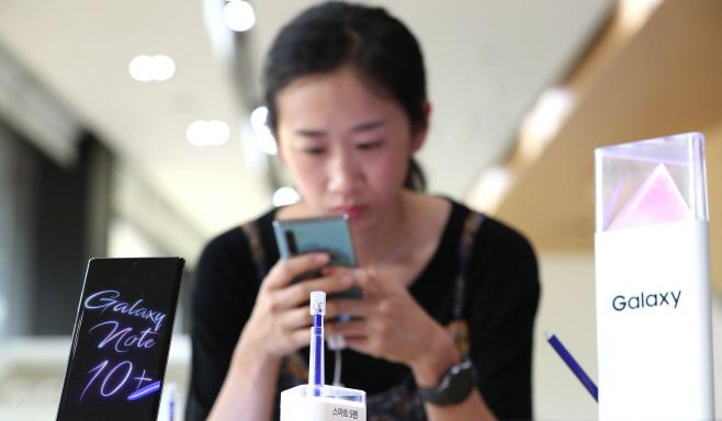 갤럭시노트10, 사전 판매량 100만대 돌파<YONHAP NO-1408>