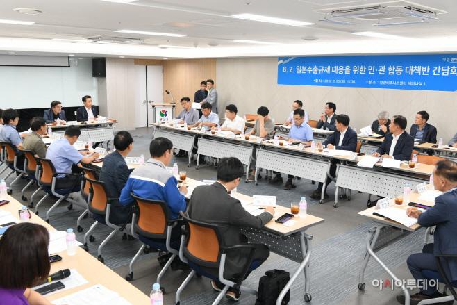 양산시 일본 수출규제 2차 간담회