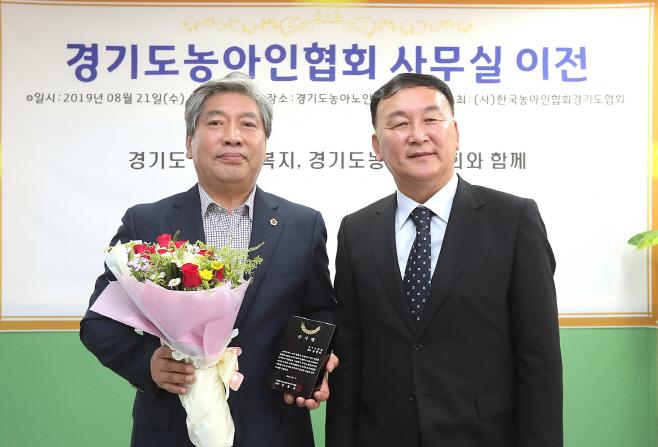 송한준 의장, 경기도농아인협회 감사패 수상