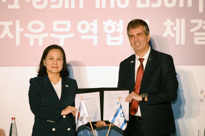 (19.08.21)한-이스라엘 자유무역협정 협상 타결 공동선언01