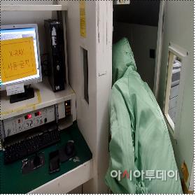 서울반도체 작업 재현 모습 노웅애 의원실 제공