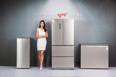 [첨부]위니아딤채 2020년형 김치냉장고 딤채 신제품_1