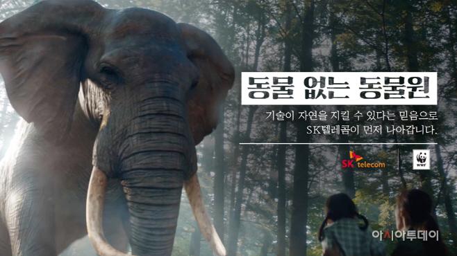 '동물 없는 동물원' 유튜브 영상 화면