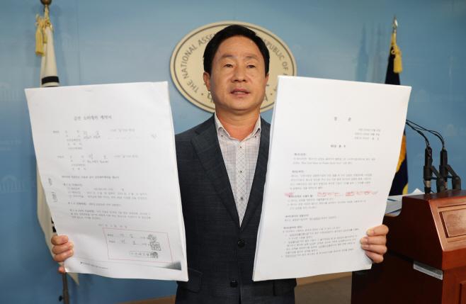 주광덕, 조국 후보자 가족 사모펀드 관련 자료 공개