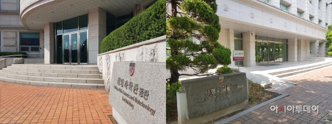 고려대 생명과학관 동관 서관
