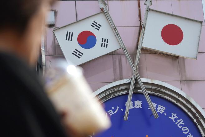 South Korea Japan Intel Deal <YONHAP NO-3212> (AP)