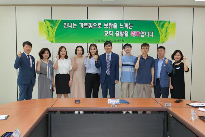 상주교육지원청-신규교사 임용장 수여식 사진 (12)