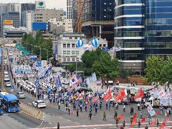 대한애국당 행진