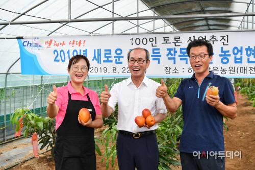 청도군수농업현장방문 (2)
