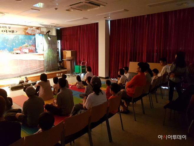 예산군립도서관, 9월 '독서의 달' 맞아 다채로운 행사 운영