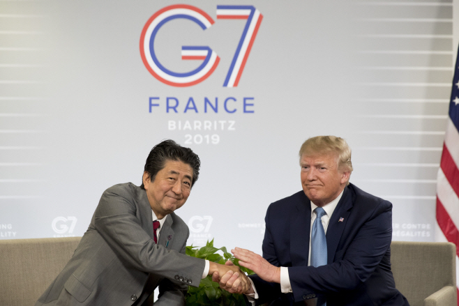 France G7 Summit Trump