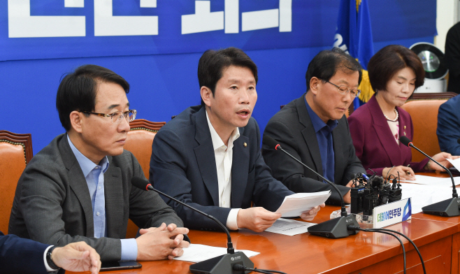 더불어민주당 민생입법추진단 회의4