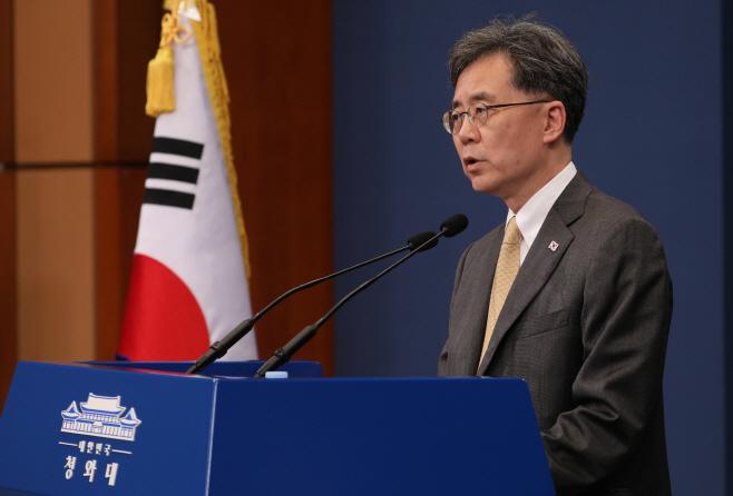 정부, '일본의 화이트리스트 배제 강한 유감'