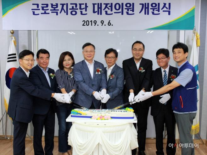 20190906 대전의원 개원식_1