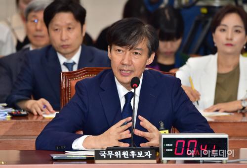 [포토] 조국 '법무·검찰 개혁 완결만이 소명'